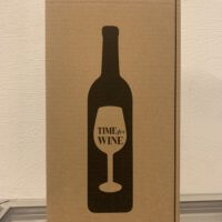 "2er Geschenkkarton ""time for wine"""